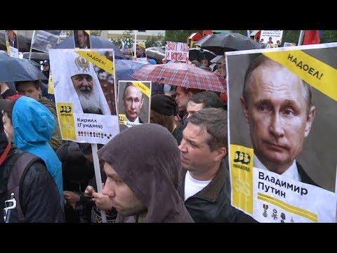 Митинг против коррупции в Томске. 12 июня.