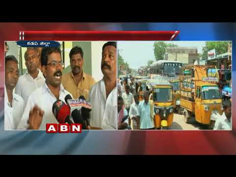 Clashes Between TDP Leaders In Badvel Constituency | Kadapa