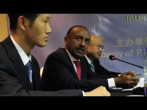 Must Africa borrow from China to expand its airspace
