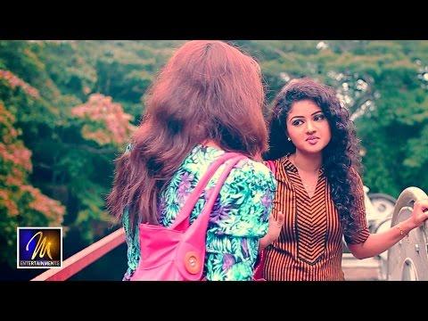 Wasi Daaka - Yasantha Ramanayake - MEntertainments