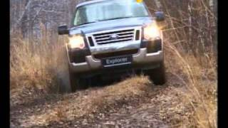 Ford Explorer тест-драйв (autoliga.tv)