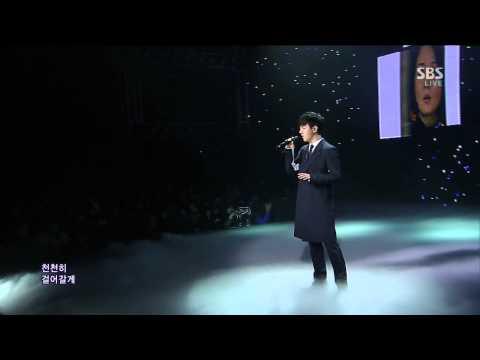 예성 (Yesung) Of Superjunior [먹지] @SBS Inkigayo 인기가요 20130217