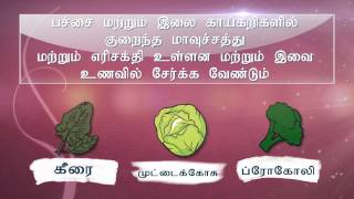 Food for diabetes [Tamil]
