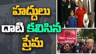హద్దులు దాటి కలిసిన ప్రేమ | Guatemalan Woman Whose Son Was Taken At Border Is Suing To Get Him Back