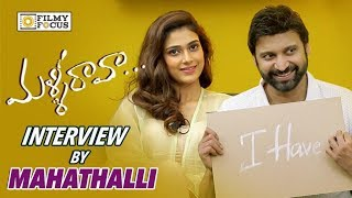 Malli Raava Movie Team Interview by Mahathalli || Sumanth, Aakanksha Singh