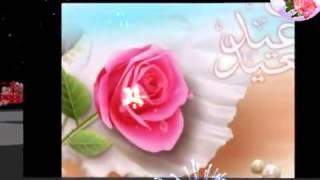 Eid mobarka