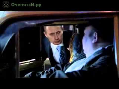 Путин ловит такси