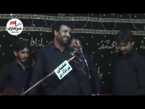 Zakir Syed Saghir Abbas Shah I 27 Safar 2018 | ImamBargah Syed Jamal Shah Wala | ShiaMiani, Multan