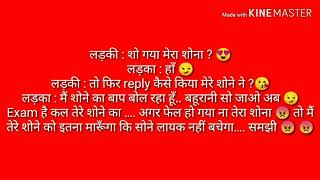 majedar Chutkule | comedy video in hindi | funny Jokes |comedy joke | joke (part 191)
