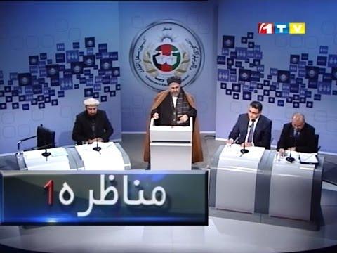 Elections Debate Ep.01 - 02.02.2014 مناظره انتخاباتی میان معاونان نامزدان ریاست جمهوری