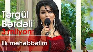 Tərgül Bərdəli - İlk məhəbbətim (10dan sonra)