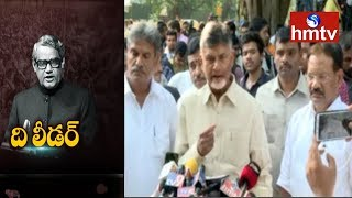 CM Chandrababu Share his Memories with Atal Bihari Vajpayee  | hmtv