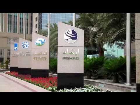 Abu Dhabi Petroleum Ports Operating Company - IRSHAD