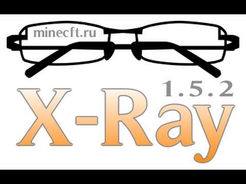 Как установить x ray для minecraft 1.4.7 1.5.2 1.6.4 1.7.4 1.7.9 +
