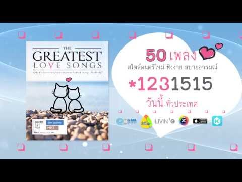 SPOT MP3 THE GREATEST LOVE SO