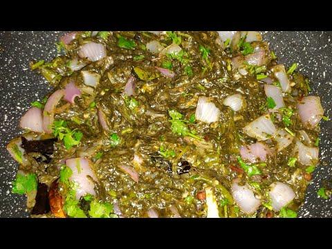అమ్మ చేతి గోంగూర పచ్చడి పల్లెటూరి స్టైల్ లో ఇలా చేసుకుంటే చాలా రుచిగా ఉంటుంది |Gongura Pachadi