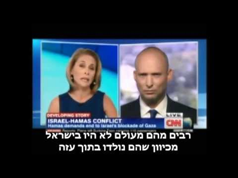 Israeli Minister of Economy Naftali Bennett