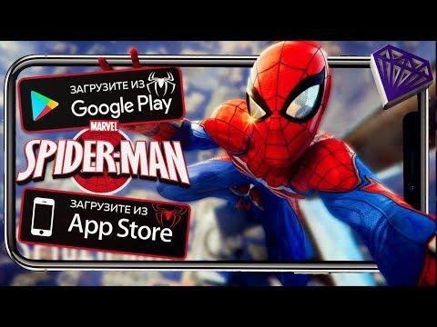 Топ 5 Лучших Игр Про Человека Паука(Spider Man) для Android & iOS 2018 (Оффлайн)