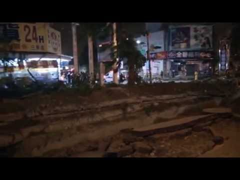 Taiwan Kaohsiung Gas Explosion Compilation 高雄发生严重气爆事件(汇集)