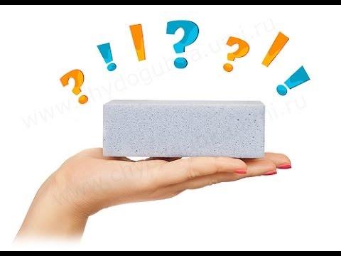 Magic Sponge / Melamine Cleaner testing. Меламиновая губка - тест.