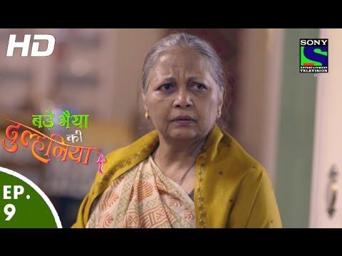 Bade Bhaiyya Ki Dulhania - बड़े भैया की दुल्हनिया - Episode 9 - 28th July, 2016