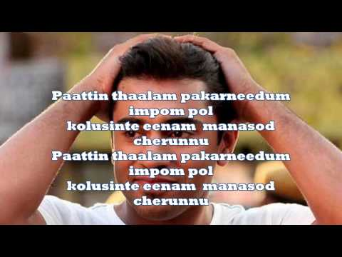 Thattathin Marayathu Shyamambaram Lyrics Mp4 video