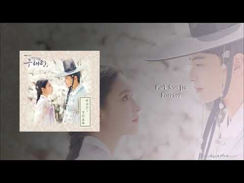 Download Park Soo Jin - Forever OST Part.5 Rookie Historian Goo Hae Ryung Mp4 baru