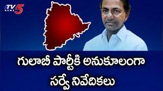 ముందస్తు ఎన్నికలకు సై అన్న కేసీఆర్ | CM KCR Ready For Early Elections