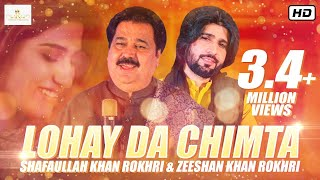 Lohay Da Chimta  New Official Song  Shafaullah Kha