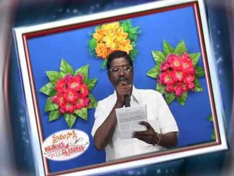 johncsa christian telugu songs aananda swaralu (www.johncsa)
