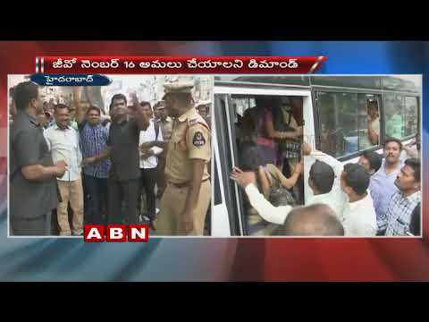 CRT Employees protest outside TS CM Camp Office