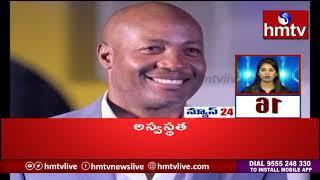 AP CM Jagan Reddy Focus on Agrigold Victims | News 24 | hmtv