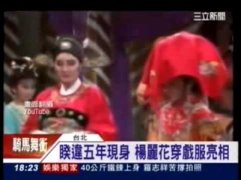 Taiwan's Hokkien Opera Diva Is Back! video