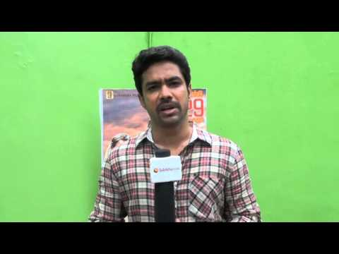 Goripalayam Fame Harish Says Kadhal 2014 Is Based On Real Life Incident video