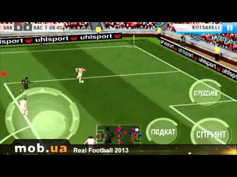 футбол онлайн трансляции