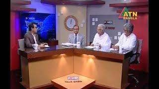 ষোড়শ সংশোধনী : বিচার বিভাগ ও সংসদ মুখোমুখী | ATN Bangla Power Talk Show 11 July 2017