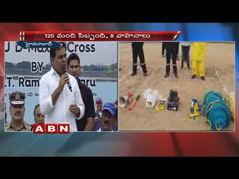 Minister KTR Launches Disaster Response Force DRF | Hyderabad
