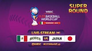 Япония до 23 : Мексика до 23