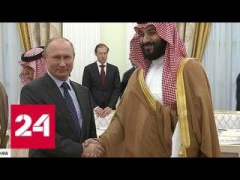 От Парагвая до КНДР: Путин встретился с международными лидерами - Россия 24