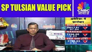 Download SP Tulsian Value Pick   19th January 2018   CNBC Awaaz 3Gp Mp4