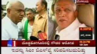 Deve Gowda abuse CM BSYeddy tv9.wmv