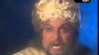Alif Laila Full Bangla Part 12 By Islambangla