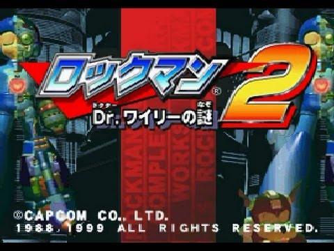 Rockman 2 Complete Works