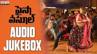 Paisa Vasool Audio Jukebox | Paisa Vasool Songs | Balakrishna | Shriya | Puri Jagannadh | AnupRubens
