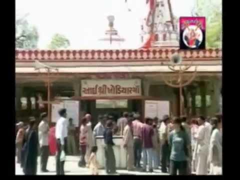 Ramnik Charoliya | Ramesh Charoliya | Khodiyar Maa Dakla | Maa Na Dak Vaage video