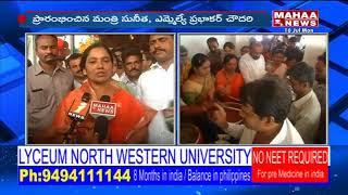 Minister Paritala Sunitha About Anna Canteen