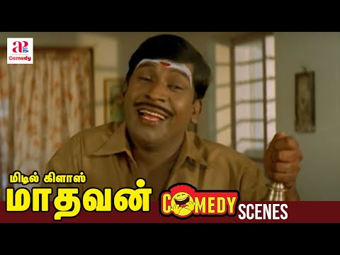Middle Class Madhavan - Vadivelu Naravai Comedy video