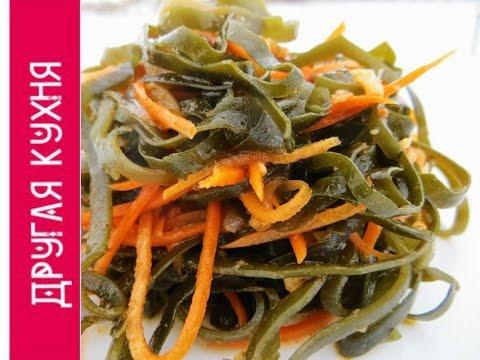 Как приготовить вкусный салат из морской капусты.