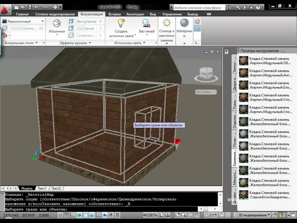 видео уроки октан рендер 3d