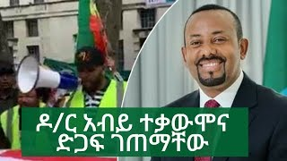 Abiy Ahmed Got Conflict
